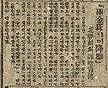 1948-04-15 양김씨 이미 항복 - 북한 선전.jpg