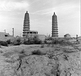 Twin Pagoda Temple - The Twin Pagodas as seen in 1948. In the front is a bunker of the Republic of China Armed Forces.