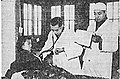 1956上海郊区新泾区血吸虫病治疗组.jpg