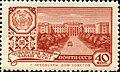 1960 CPA 2431.jpg