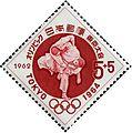 1964 Olympics judo stamp of Japan.jpg