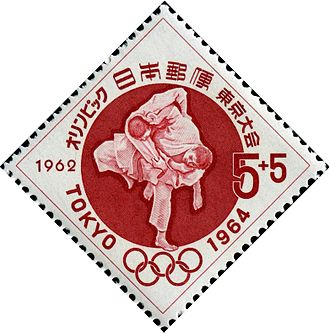 Judo at the 1964 Summer Olympics - Judo at the 1964 Olympics on a stamp of Japan