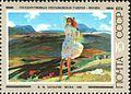 1974 CPA 4339 mint.jpg