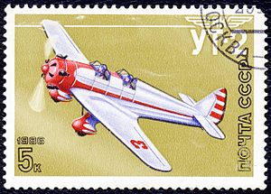 Yakovlev UT-2 - Soviet stamp showing UT-2