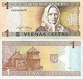 1 litas (1994).jpg