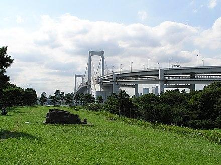 0030727 27  July 2003  Rainbow  Bridge  Tokyo  Harbar  Connecting  Bridge 2  Odaiba  Tokyo  Japan