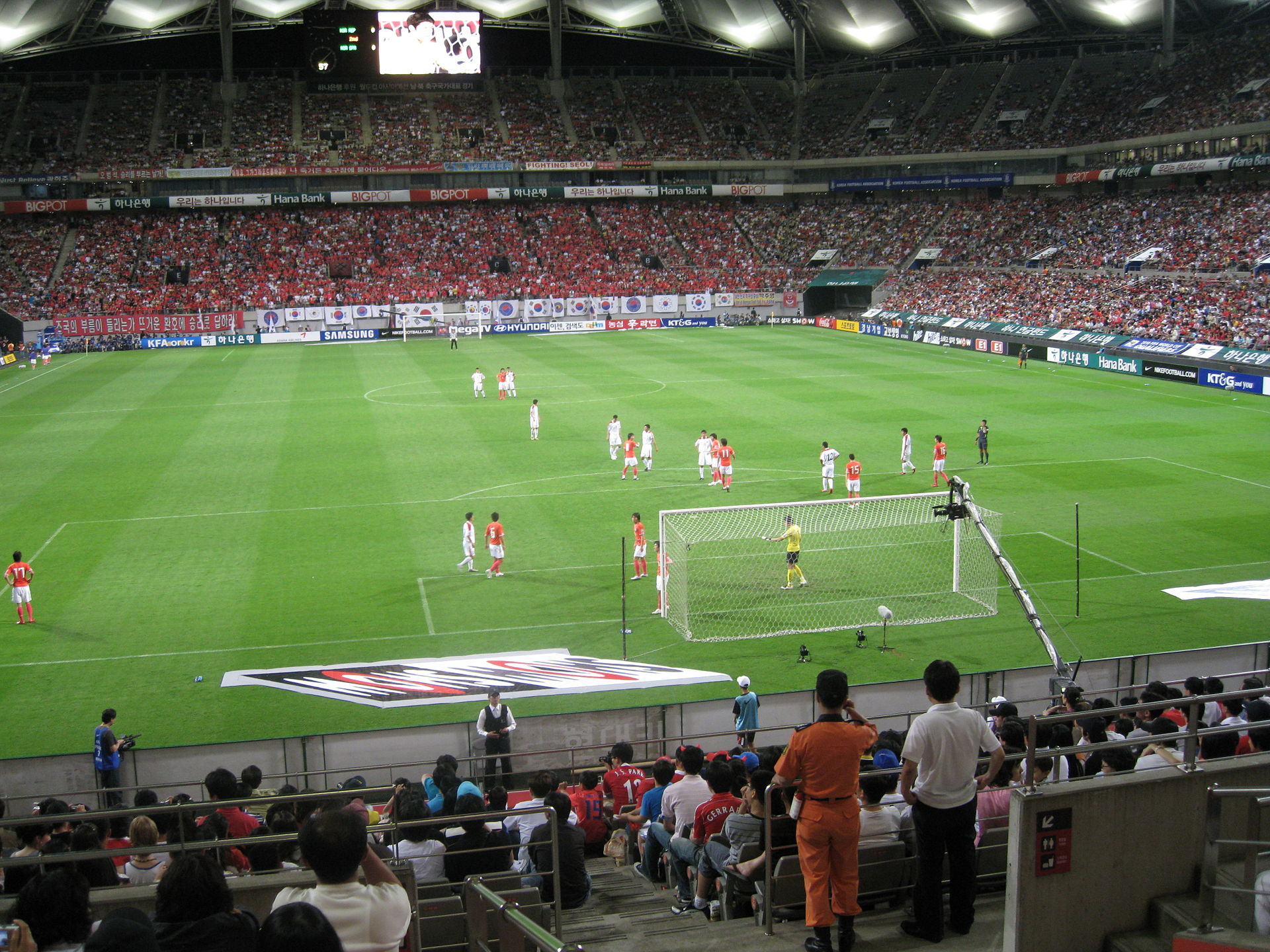 wiki north koreaesouth korea football rivalry