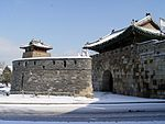 Hwaseong Fortress of Suwon