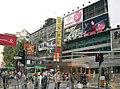 2011 Jan, Kwun Tong (觀塘) - panoramio - macropolo9914 (4).jpg