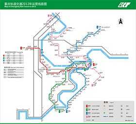 Image illustrative de l'article Métro de Chongqing