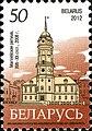 2012. Stamp of Belarus 05-2012-m-905-a.jpg