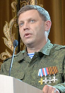Alexander Zakharchenko Head and Prime Minister of the Donetsk Peoples Republic