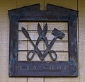 2014 Landis Valley Museum Building 12 Tin Shop sign.jpg