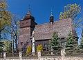 2014 Powiat wodzisławski, Łaziska, Kościół Wszystkich Świętych 12.jpg
