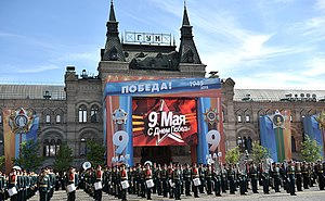 2018 Moscow Victory Day Parade 09.jpg