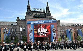 Military Band Service of the Armed Forces of Russia Ceremonial music organization in the Russian military