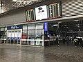 202001 North Entrance of Kunshannan Station.jpg