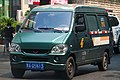 20210611 A Wuling Sunshine of China Post in Zhengzhou.jpg