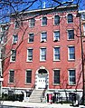20 Washington Square North from east.jpg