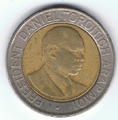 20 ya Shilingi Kenya 02.png