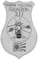 217 marine insignia 2.png