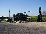 27th Armored Brigade Memorial, Israel.jpg