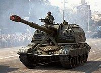 2S19 Msta-S of the Ukrainian Army.jpg