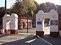 4. Комплекс пам'яток «Лук'янівське кладовище».JPG