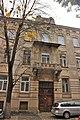 46-101-0446 Львів.jpg