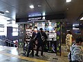 500 TYPE EVA SHOP - panoramio.jpg