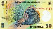 50 lei. Romania, 2005 b.jpg