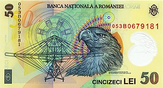 Fifty lei - Image: 50 lei. Romania, 2005 b
