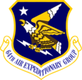 64th Air Expeditionary Group.png