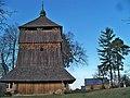 7. Комарно .Дзвіниця церкви Св. Михаїла (дер.).JPG