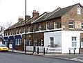 9-19 Norwood High Street - geograph.org.uk - 1744693.jpg