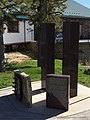 911 Memorial in front of Crazy Horse Memorial Tourist Center September 2014.jpg