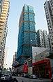 93 Pau Chung Street under construction in December 2017.jpg