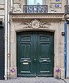 97 rue de Rennes, Paris 6e.jpg