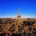 9 2 049 0098-Magersfontein Monument-Kimberley-s.jpg