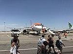 Aéroport de Lyon - juillet 2017 - 7.JPG