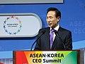 ASEAN-Korea CEO Summit (4345464122).jpg