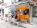 A Hong Kong style pasta restaurant in Wan Chai.jpg