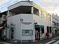 Abeno Nagaike Post Office.jpg