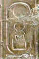 Abydos KL 18-03 n68.jpg