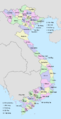 Administrative map of Vietnam from Aug2008.png