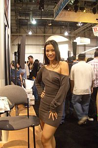 Adriana Sage at AVN Adult Entertainment Expo 2006.jpg