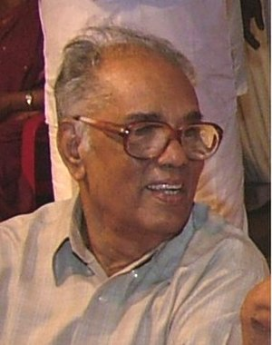 Kerala Sahitya Akademi Award for Biography and Autobiography - Image: Adv.janardanakurup