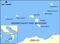 Aeolian Islands greek.png