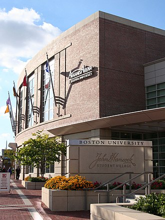 Agganis Arena - The exterior of the Agganis Arena