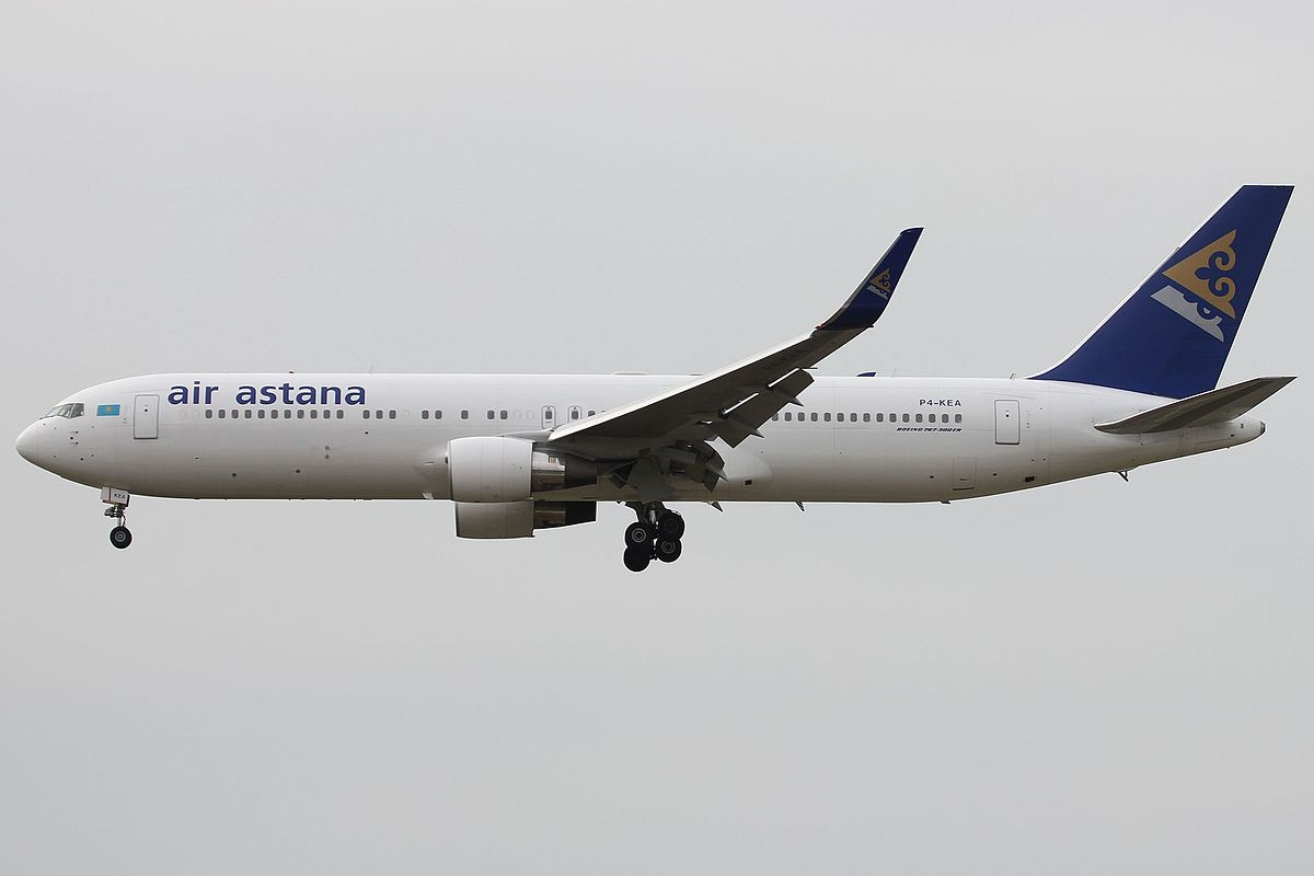 air astana Log on: welcome please enter your user name and password below user name: password: log on.